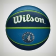 Míč basketbal Wilson HYPER SHOT