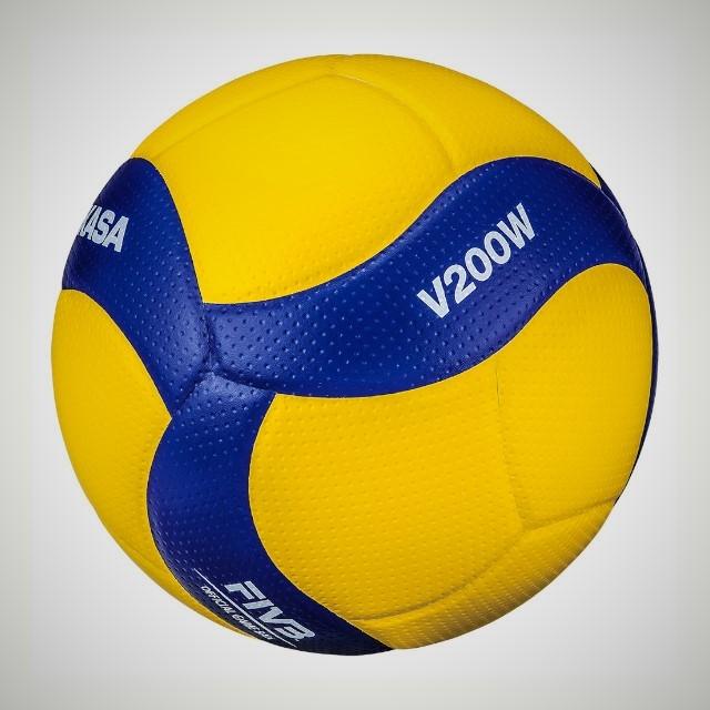 22f99a3a0f6 Míč volejbal MIKASA MVA200 - E-shop - kantorsport.cz